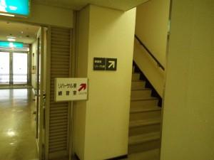 練習室やリハ室へ向かう階段